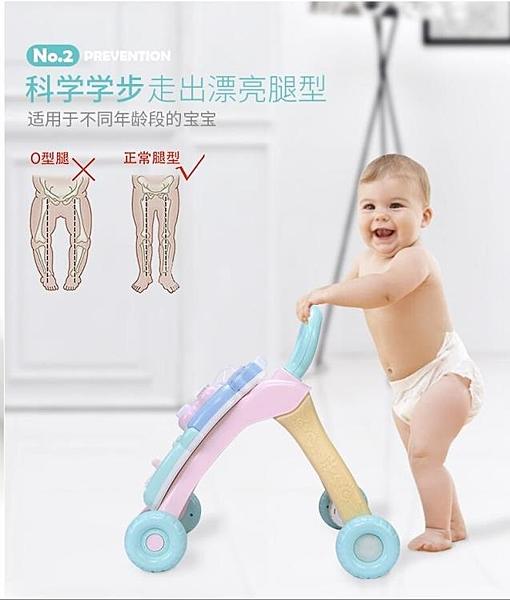寶學步推車防側翻嬰兒學走路助步