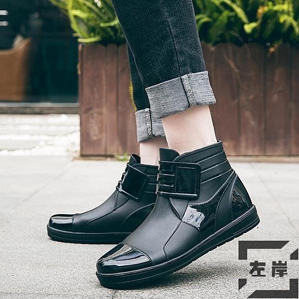 時尚男士雨鞋短筒防滑防水鞋工作膠鞋水靴雨靴【左岸男裝】