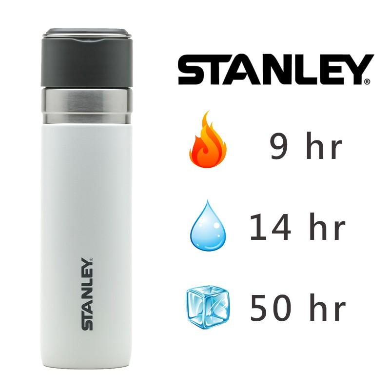 STANLEY GO系列 真空保溫瓶 0.7L 簡約白