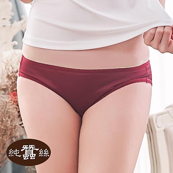 【岱妮蠶絲】素色低腰三角蠶絲內褲(酒紅)