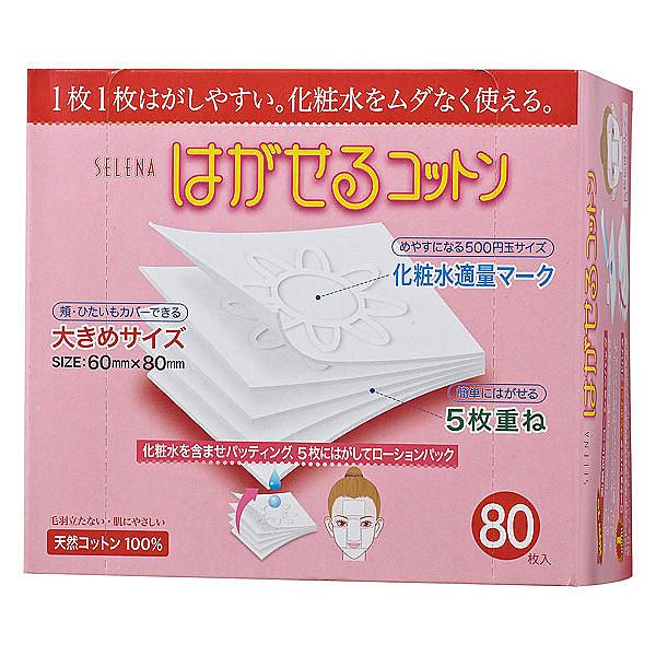 丸三 五層可撕型敷面化妝棉 80片【屈臣氏】