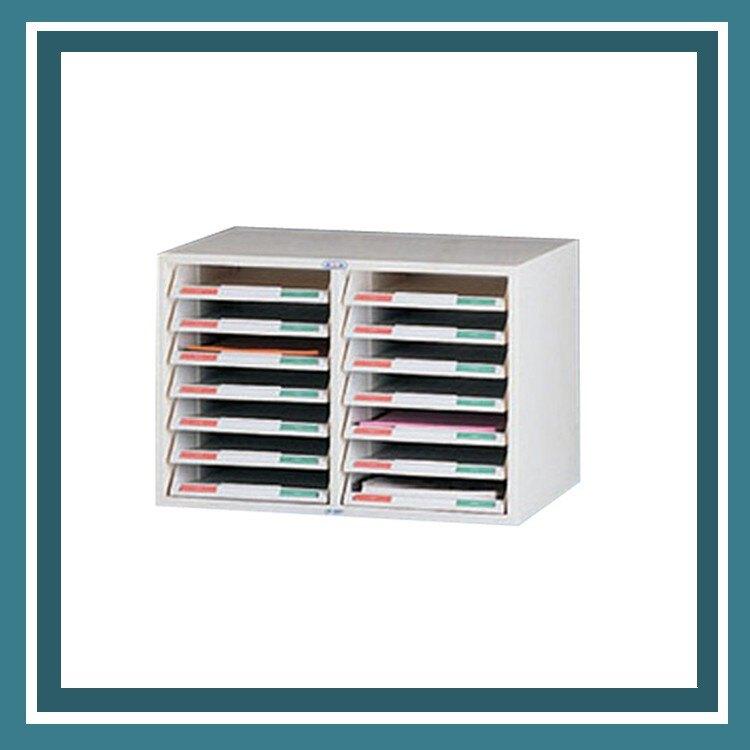 【屬過大商品,運費請先詢問】辦公家具 CP-3207 捲門式 公文櫃 資料櫃 效率櫃 櫃子 檔案 收納