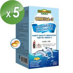 家倍健_新必達魚油軟膠囊(60顆/盒x5盒)