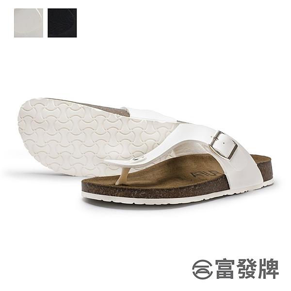【富發牌】人字百搭拖鞋-黑/白  1PQ09