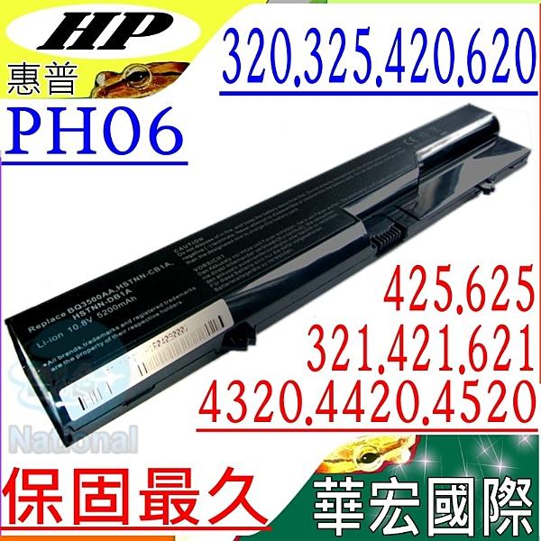 HP電池(保固最久)-惠普 PH06,4520s,4525s,4720s,420,425,620,625,4320t,HSTNN-DB1A,HSTNN-LB1A,HSTNN-Q78C