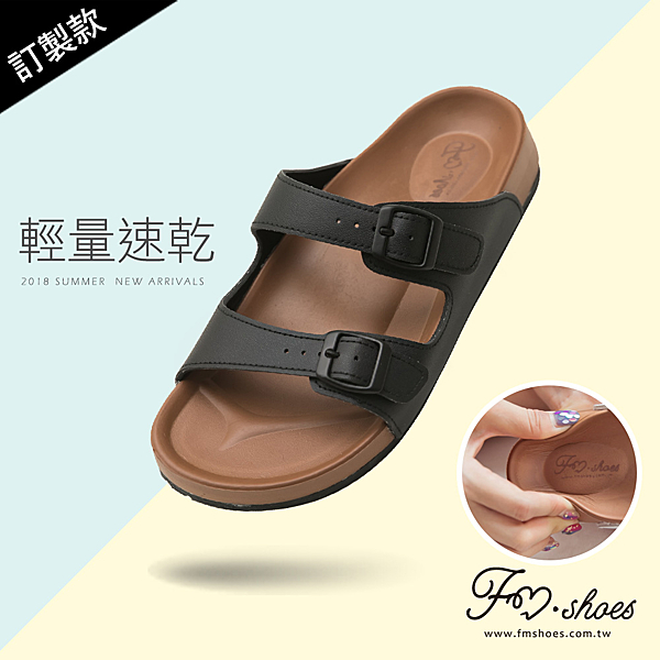 拖鞋.雙帶輕量減壓休閒拖鞋(黑)-FM時尚美鞋-訂製款.Life