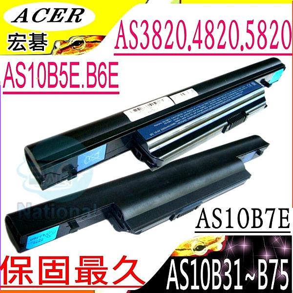 ACER 3820T, 4820T, 5820T 電池(保固最久)- 5820TG,AS10B6E,AS10B41,AS10B75,AS10B51,AS10B73,AS10B71