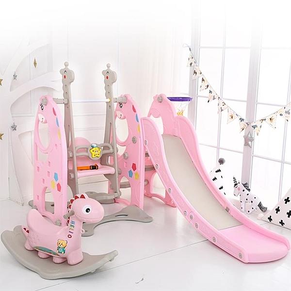 溜滑梯兒童滑滑梯室內家用游樂場三合一幼兒園室外寶寶滑梯秋千組合套裝XW