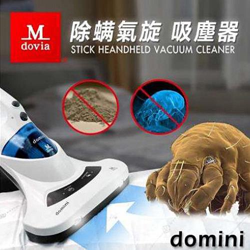 ★UV紫外線殺菌燈,能有效減少細菌、除塵蹣★高速震動拍打,每分鐘3600下拍落過敏原