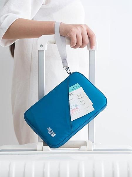 護照包機票護照夾證件包出國旅行收納包多功能證件袋【奇趣小屋】