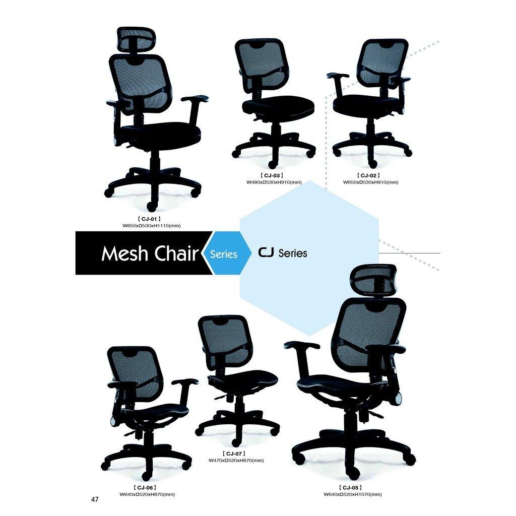 【大富】CP-10『台灣製造NO.1』辦公椅 會議椅 主管椅 董事長椅 員工椅 氣壓式下降 舒適休閒椅 辦公用品 可調式