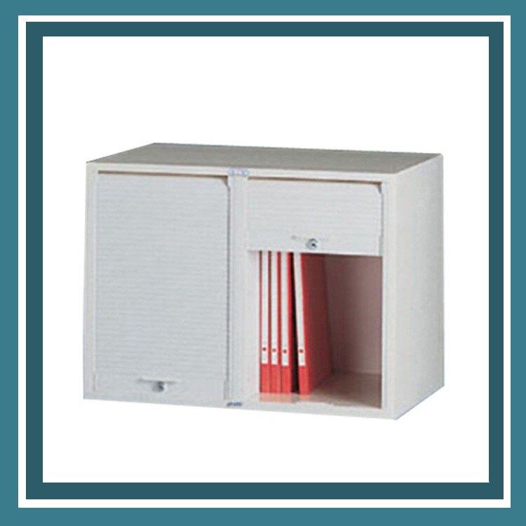 【屬過大商品,運費請先詢問】辦公家具 CP-6202 橫向捲門 公文櫃 資料櫃 效率櫃 櫃子 檔案 收納