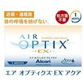 エア オプティクス EX アクア 【BC】8.6【PWR】-8.50 3枚入