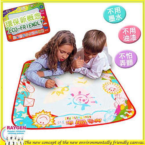 玩具 神奇畫布 繪畫 塗鴉毯 兩款