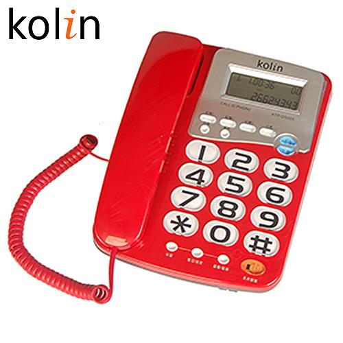 歌林有線電話機KTP-DS005【愛買】