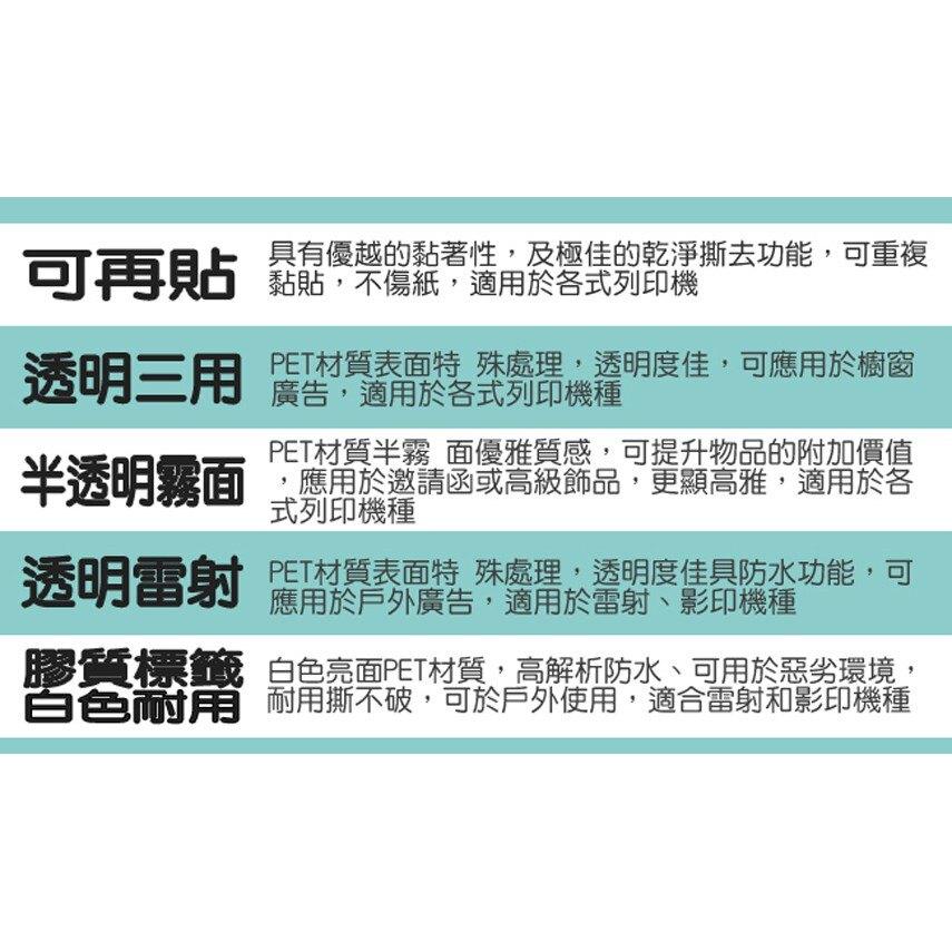 【longder龍德】電腦標籤紙 270格 LD-881-G-A 淺綠色 105張 影印 雷射 貼紙