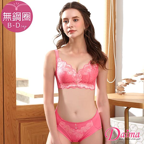 成套 姹紫嫣红(B-D)性感雙色蕾絲無鋼圈爆乳成套內衣(橘)【黛瑪Daima】
