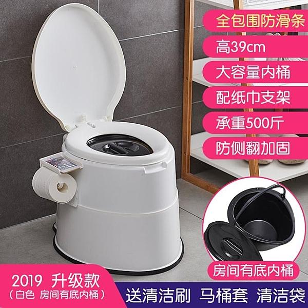 降價兩天 行動馬桶孕婦坐便器家用便攜式痰盂家用成人老人尿桶尿盆大便椅