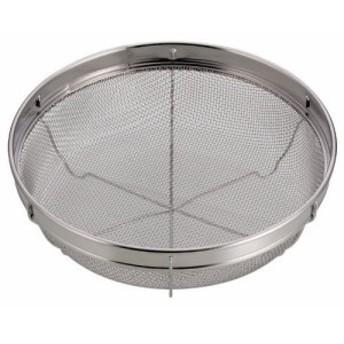 パール金属 アクアスプラッシュ ステンレス製 浅型 キッチン ザル 19cm H-9134