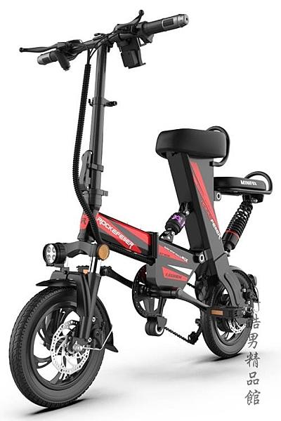 洛克菲勒折疊電動自行車小型成人電瓶車男女迷你電動車鋰電代駕車 酷男精品館