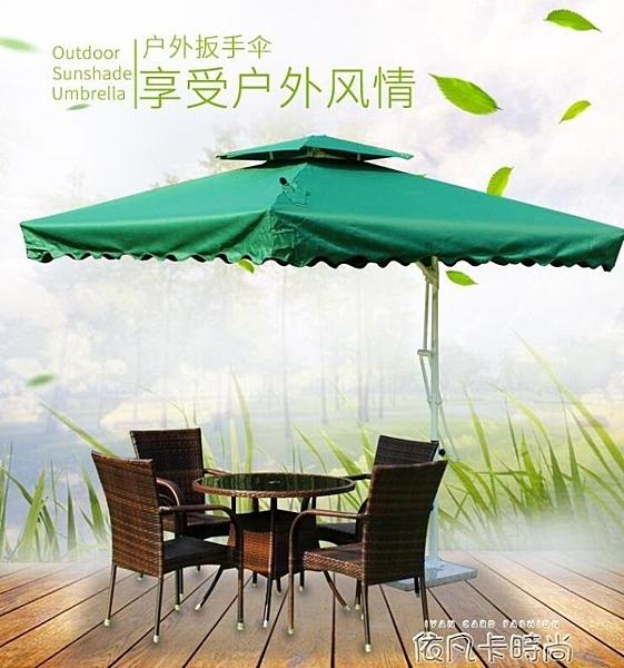 戶外遮陽傘大太陽傘庭院傘室外傘沙灘傘保安崗亭傘折疊雨傘擺攤傘QM 依凡卡時尚