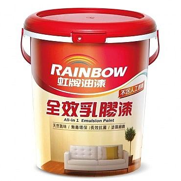 虹牌油漆 彩虹屋 全效乳膠漆 玫瑰白 1G