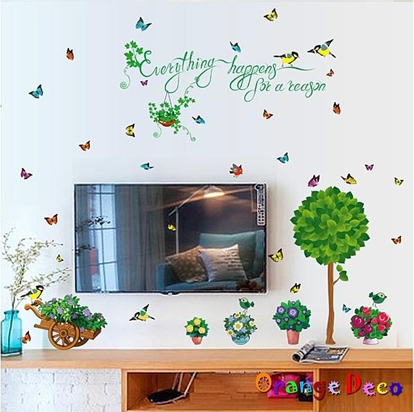 壁貼【橘果設計】綠色家園 DIY組合壁貼 牆貼 壁紙 室內設計 裝潢 無痕壁貼 佈置