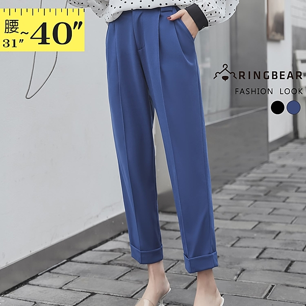 長褲--俐落質感文青純色壓摺高腰寬鬆直筒九分哈倫西裝褲(黑.藍XL-5L)-P147眼圈熊中大尺碼◎