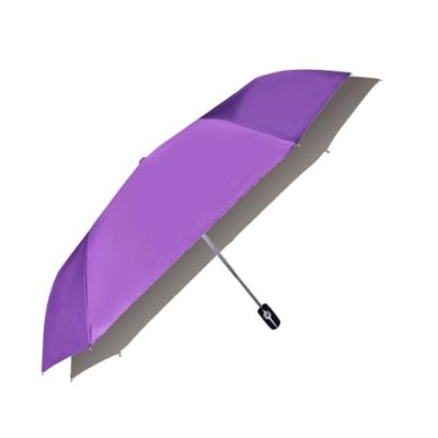 【台灣嚴選】紫色RA56004PH極度遮光奈米黑膠防風三折自動晴雨傘(傘面外徑117CM)