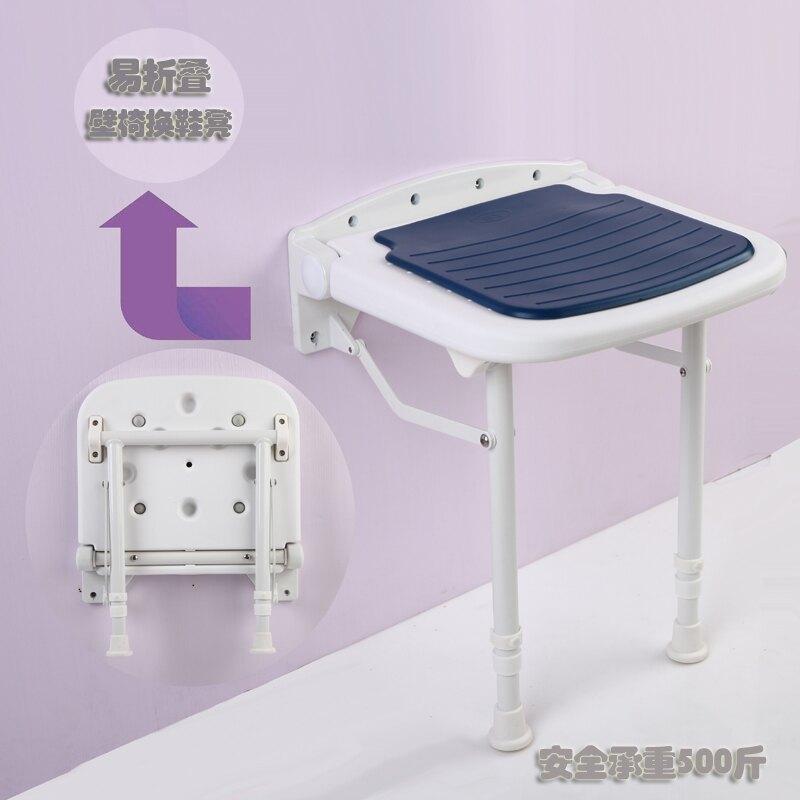 艾美迪帶腿浴室折疊壁椅墻椅壁掛換鞋凳淋浴凳洗澡椅 MKS特惠