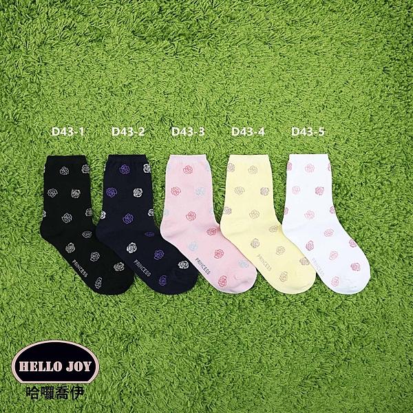 【正韓直送】小花朵中筒襪 韓國襪子 長襪 韓襪 女襪 男襪 生日禮物 韓妞必備 哈囉喬伊 D43