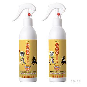 【沒有臭】滅菌液 貓心肝專用 2入組(250m【沒有臭】滅菌液 貓心l*2)250ml*2