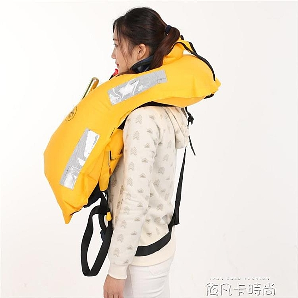 便攜式成人全自動充氣式救生衣專業釣魚氣脹式船用手動充氣救生衣 依凡卡時尚
