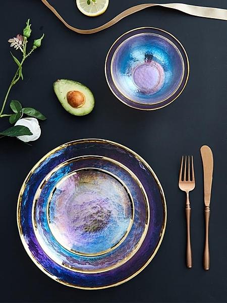 五彩水果沙拉碗炫彩玻璃金邊碗