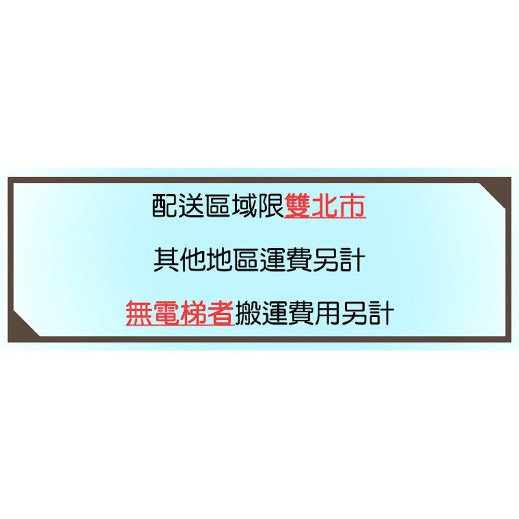 【屬過大商品,運費請先詢問】辦公家具 TSB-120 白橡木 烤銀方形4E 辦公桌 辦公桌 書桌 桌子
