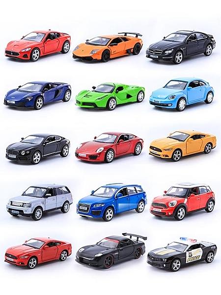 男孩小汽車模型越野車跑車仿真開門玩具車