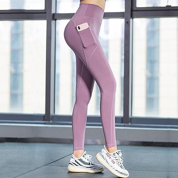 蜜桃提臀健身褲女彈力緊身速干跑步運動褲高腰收腹瑜伽褲外穿打底