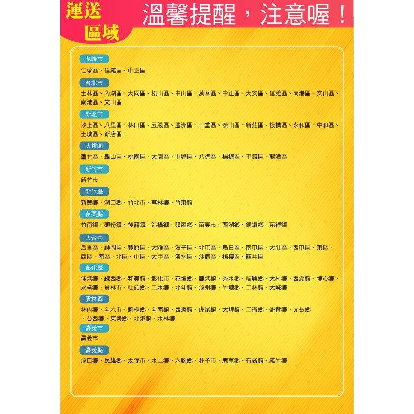 【鐵金鋼】TC-300SA 開店/欄柱/紅龍柱/旅館/酒店/俱樂部/餐廳/銀行/MOTEL/遊樂場/排隊/動線規劃