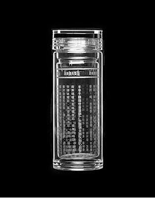 布達哈大悲咒水晶杯佛緣雙層玻璃水杯