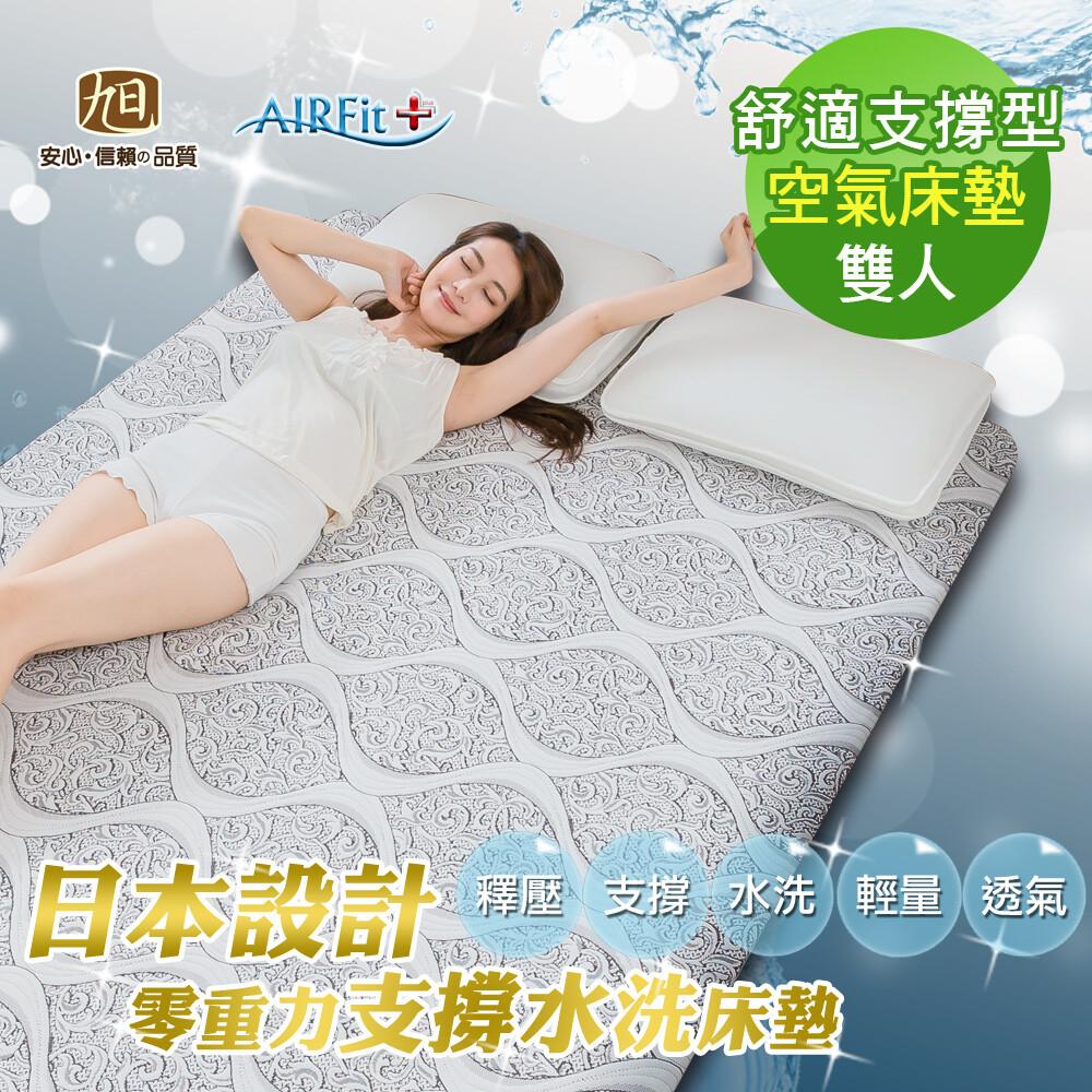 日本旭川蘿菈零重力支撐舒眠水洗床墊-雙人(厚2.2cm)
