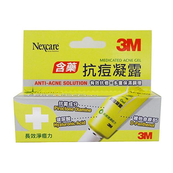 3M Nexcare 抗痘凝露 15ML【屈臣氏】