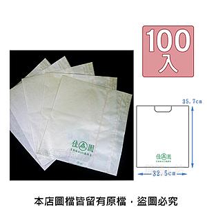 水果套袋-白色(蓮霧)100入/組(±5%)(35.7cm*32.5cm)