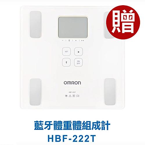 OMRON 歐姆龍體脂計 HBF-222(白色)-藍芽款 (贈BMI體重管理皮尺)