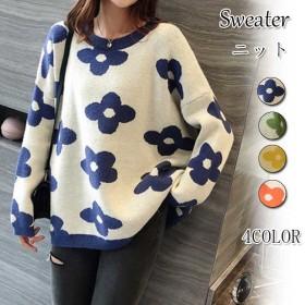 秋冬新作 ニット レディース 韓国ファッション ニット セーター プルオーバー ゆったり ゆるふわ 大きいサイズ 花模様 柄