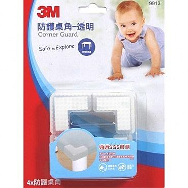 3M兒童安全防護桌角透明