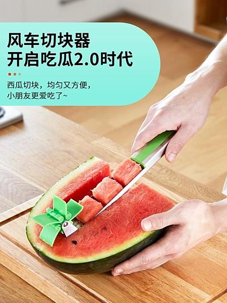 切西瓜神器吃分割器切塊器挖