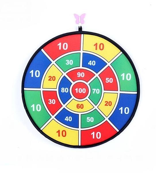 投擲粘球兒童玩具標盤手拋球飛鏢盤套裝