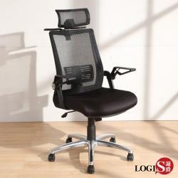 LOGIS邏爵 大方護腰電腦椅 辦公椅 U50RB