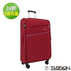 BATOLON寶龍  24吋  雪舞輕量TSA鎖加大防爆商務箱/行李箱 (3色任選)