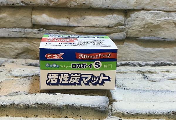 【西高地水族坊】日本五味GEX水中過濾器(水妖精)(S)專用替換濾材(含活性碳) 1入